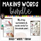 Making Words Month-to-Month BUNDLE printable writing activities