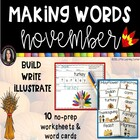 Making Words NOVEMBER writing center WITH Thanksgiving word cards