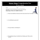 Maniac Magee Reading Comprehension Quiz, Rubric, and Answer Key
