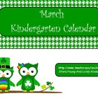 March 2013 Kindergarten Calendar for ActivBoard