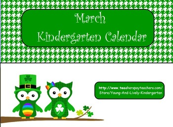 March Kindergarten Calendar Activities for ActivBoard