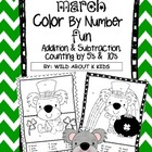 March Color By Number Addition and Subtraction Pack