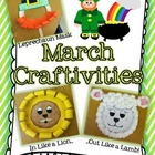 March Craftivities {Lion, Lamb & Leprechaun}