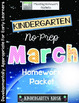 March Homework Packet: Kindergarten (Out in Space)
