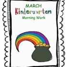 March Kindergarten Morning Work Pack