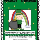 March Math &amp; Literacy Activity BUNDLE