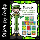 March Math &amp; Literacy Color by Codes
