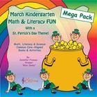 March Math & Literacy FUN Mega-Pack / St. Patrick's Day Th