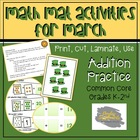 March Math Mat Madness K-2 (Common Core - Addition) St. Pa
