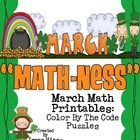 "March ""Math-ness"" ~ March Math Printables Color By The Cod"