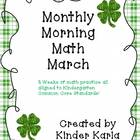 March Morning Math