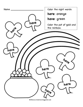 March Sight Word Coloring Sheet
