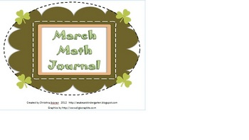 March Spring Math Journal