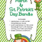 March & St. Patrick's Day Bundle