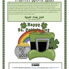 March St. Patrick's Day Word Wall