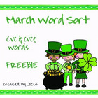 March Word Sort Freebie (CVC & CVCe)
