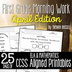 Marvelous Morning Work for Firsties: April Edition {Common