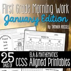Marvelous Morning Work for Firsties: January Edition {Comm