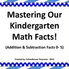 Mastering Kindergarten Math Facts