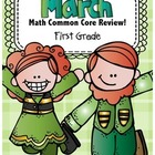 Math 1st Grade CC- No Prep Review, Practice, & Games: March