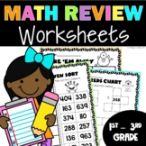 Math Common Core Printables Worksheets Great for Centers a
