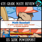Math Baseball - Interactive - 4th Grade Test Prep Game