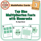Math Card Activities & Games: CCSS 3.OA.7 Top 9 Multiplica