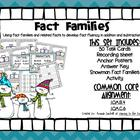 Math Center Activities: Fact Families/Related Facts (Commo