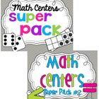 Math Center Super Packs 1 & 2 BUNDLE