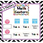 Math Centers {Labels &amp; Poster}