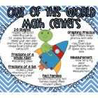 Math Centers {Out of this WORLD!}