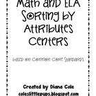 Math &amp; ELA Sorting Centers - Common Core