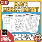 Math Enrichment Printables: CCSS Aligned with Answer Keys