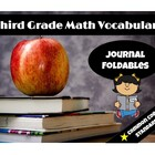 Math Journal Foldable - Common Core Standards for Third Grade