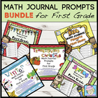 Math Journal Prompts for First Grade:  COMBO Pack