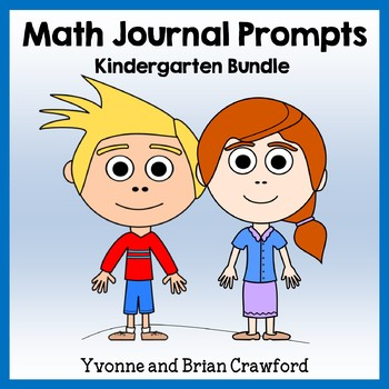 Math Journal Prompts for Kindergarten Bundle