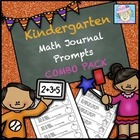 Math Journal Prompts for Kindergarten COMBO Pack