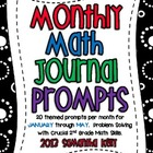 Math Journals for 2nd Grade - January Through May