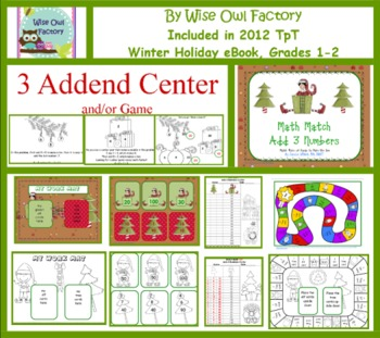 Math Match Add 3 Numbers Center and Game