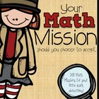 Math Mission {Your Mission...Should You Choose To Accept}