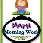 Math Morning Work Fractions, Place Value & Multiplication