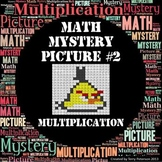 Math Mystery Picture #2 Multiplication