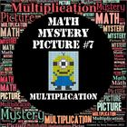 Math Mystery Picture #7 Multiplication