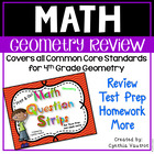 Geometry - Math Question Strips for 4th Grade