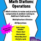 Math Stations: Addition, Subtraction, Multiplication &amp; Division