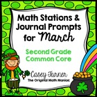 Math Stations and Journal Prompts for March: Second Grade