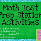 Math Test Prep Station Activities (3rd Grade)