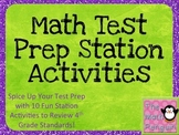 Math Test Prep Station Activities (4th Grade)