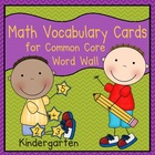 Math Vocabulary Cards (Kindergarten Common Core)