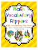 Math Vocabulary Flippers
